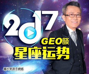 GEO�͡G2017�~�P�y�B��