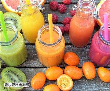 12星座開運養生果汁