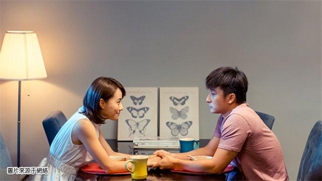 12星女如何避免婚後變怨婦
